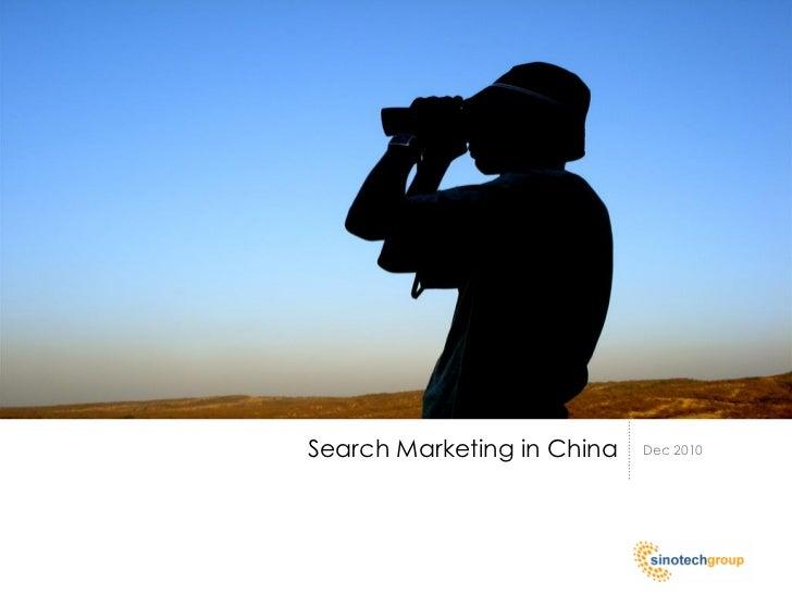 Search Marketing in China   Dec 2010