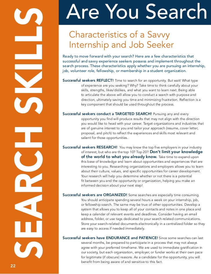 are you SearchSEARCH SKILLS      Characteristics of a Savvy                   Internship and Job Seeker                rea...