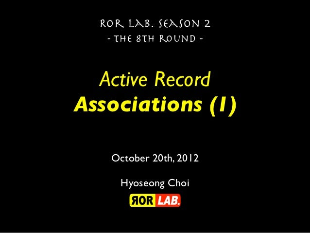 ActiveRecord Association (1), Season 2