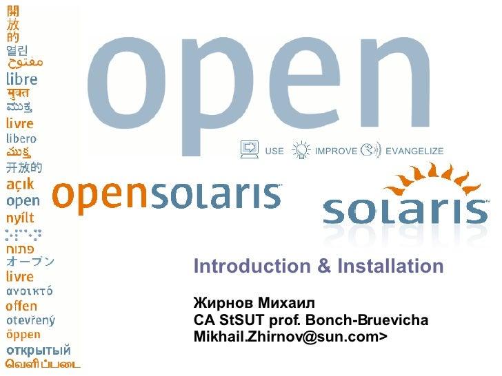 Second Demo Solaris Zones
