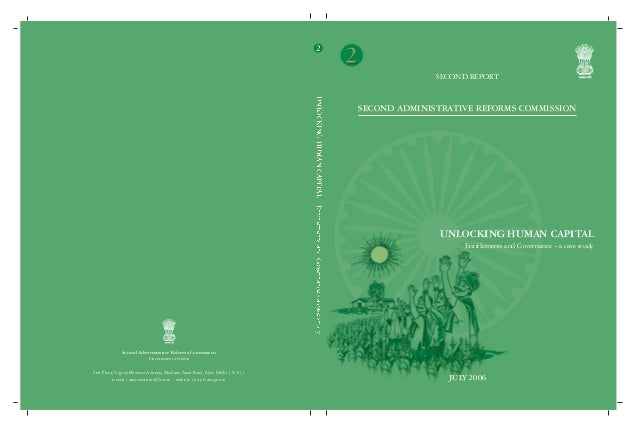 Second ARC(Second Report) -Unlocking Human Capital(Government of India)