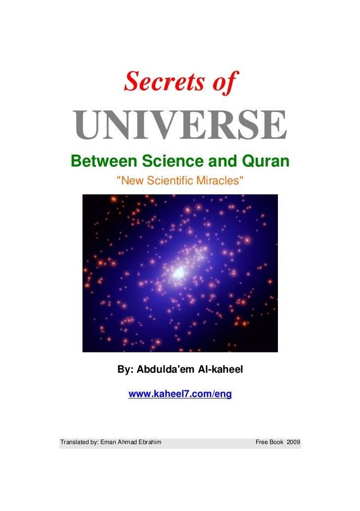 Secrets universe-quran