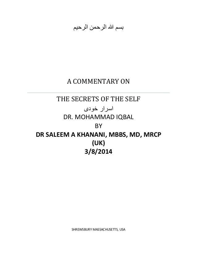 ثؽن هللا الطحوي الطحين  A COMMENTARY ON THE SECRETS OF THE SELF اسرار خودى DR. MOHAMMAD IQBAL BY DR SALEEM A KHANANI, ...