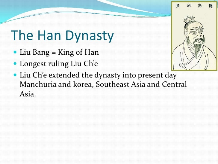 compare and contrast the zhou qin and han dynasties Thezhou, qin and han dynastiesobjectives:explainwhythezhoufellfrompower slideshare uses cookies to improve functionality and performance, and to provide you with relevant advertising if you continue browsing the site, you agree to the use of cookies on this website.