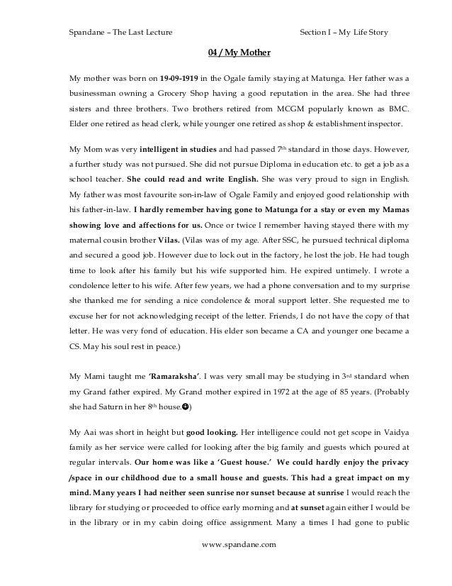 Essay On Nature My Friend In Marathi  Essay On Nature My Best  Essay On Nature My Friend In Marathi