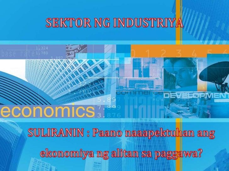Sector of economy