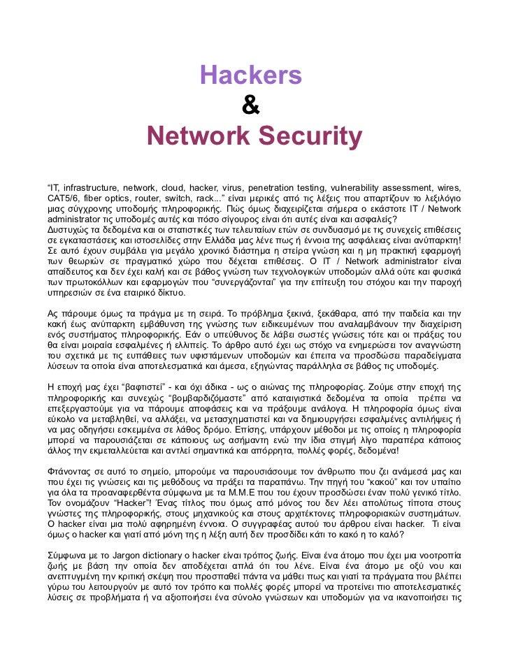 """Hackers                               &                        Network Security""""IT, infrastructure, network, cloud, hacker..."""