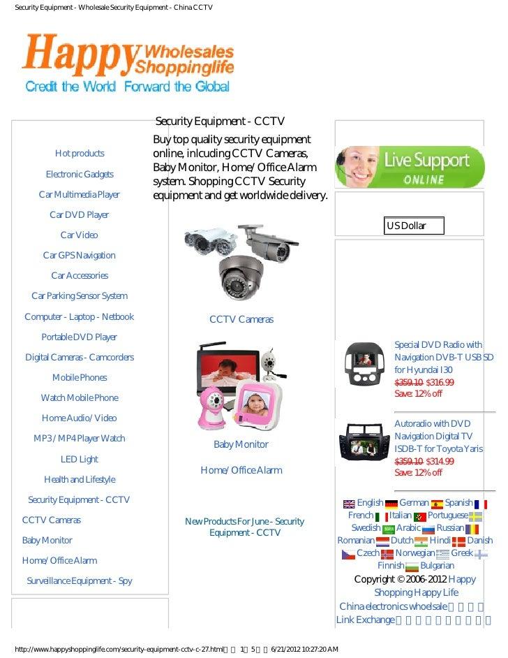 Security Equipment - Wholesale Security Equipment - China CCTV                                           Security Equipmen...