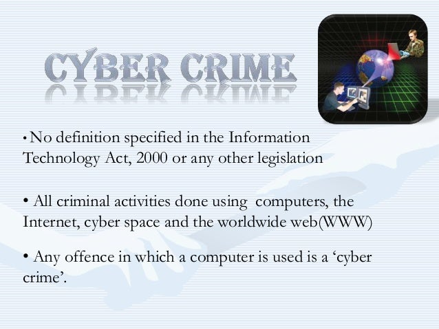 cyber crime and cyber law essay The field of cyber crime has spawned the field of cyber criminology, defined as the study of causation of crimes that occur in the cyberspace and its impact in the physical space (jaishankar.