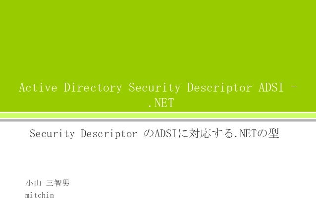 Active Directory Security Descriptor ADSI - .Net