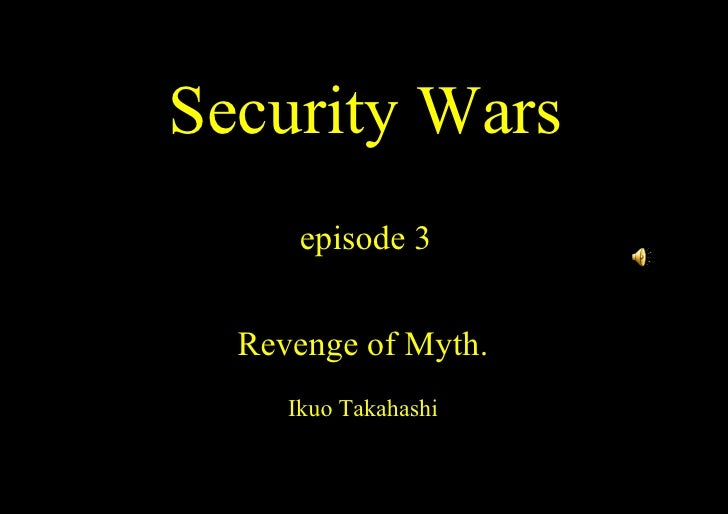 Security Wars episode 3  Revenge of Myth.   Ikuo Takahashi