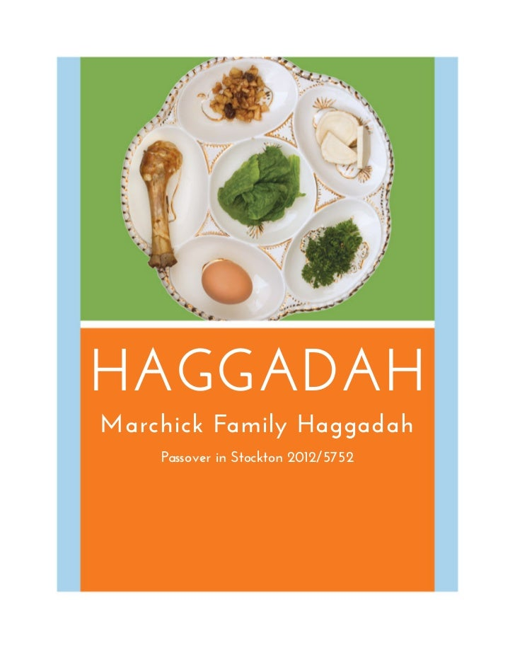 Marchick Family DYI Haggadah for the Participant 2012