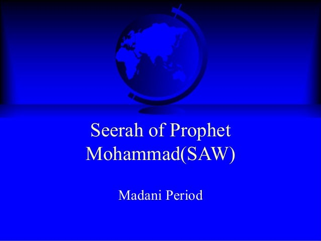 life of holy prophet in makkah pdf