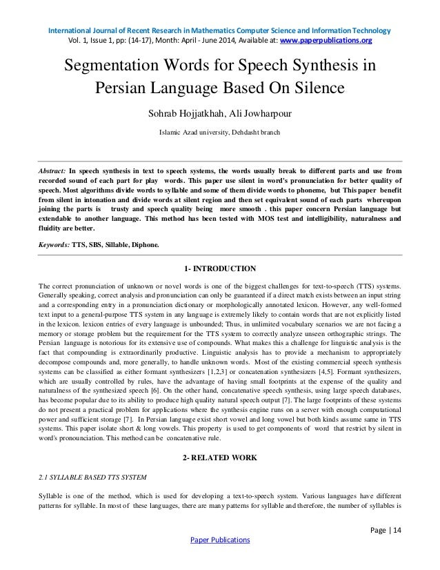 speech synthesis research paper