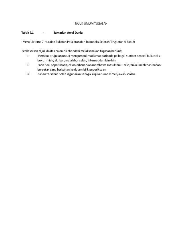 TAJUK UMUM TUGASANTajuk 7.1 - Tamadun Awal Dunia(Merujuk tema 7 Huraian Sukatan Pelajaran dan buku teks Sejarah Tingkatan ...