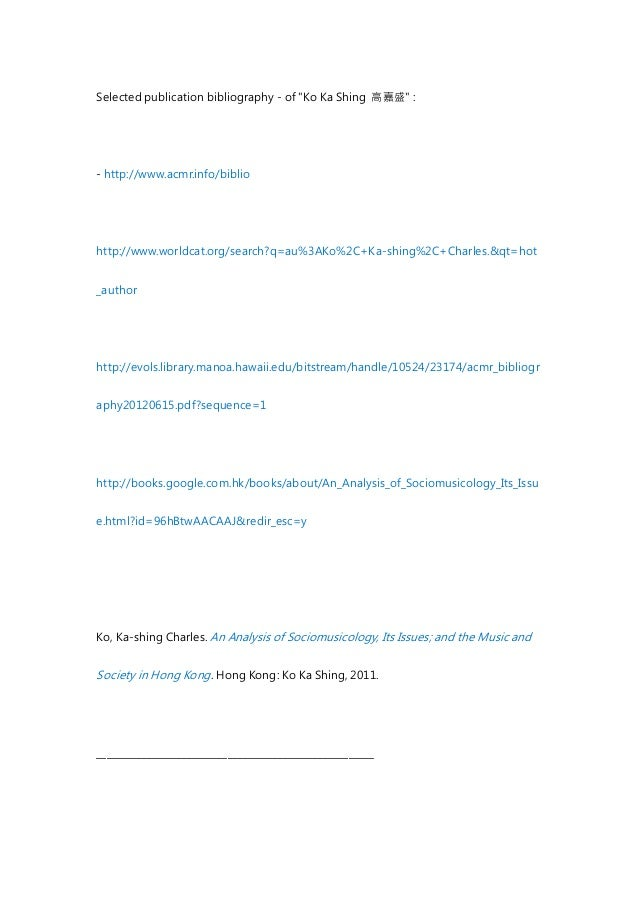 Selected publication bibliography