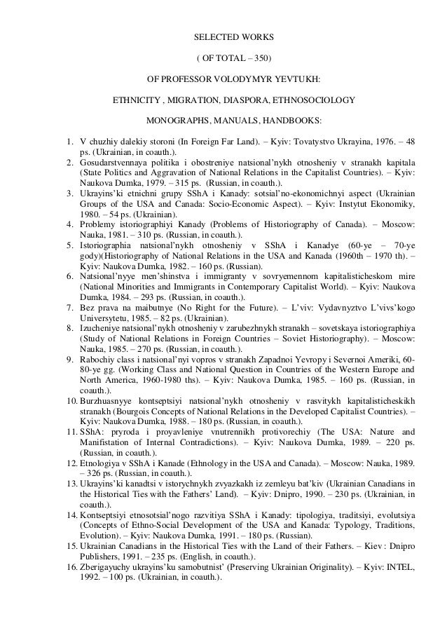 SELECTED WORKS( OF TOTAL – 350)OF PROFESSOR VOLODYMYR YEVTUKH:ETHNICITY , MIGRATION, DIASPORA, ETHNOSOCIOLOGYMONOGRAPHS, M...