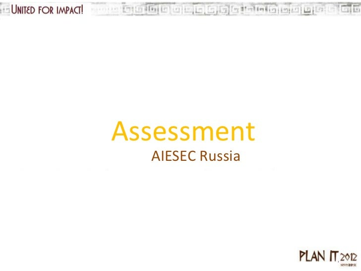 Assessment  AIESEC Russia