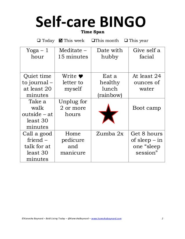 self care plan template - self care bingo