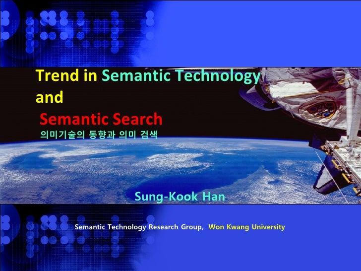 Trend in Semantic Technology         and         Semantic Search              의미기술의 동향과 의미 검색                             ...