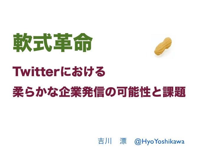 @HyoYoshikawa