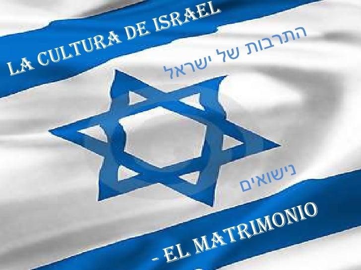 La cultura de Israel<br />התרבות של ישראל<br />נישואים<br />- El matrimonio<br />