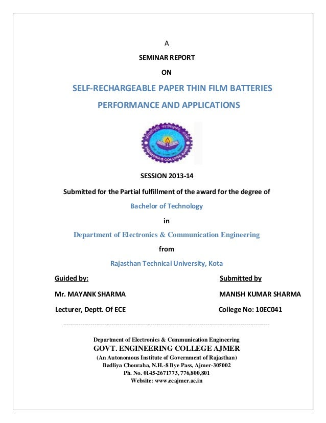 Seminar report on paper battery