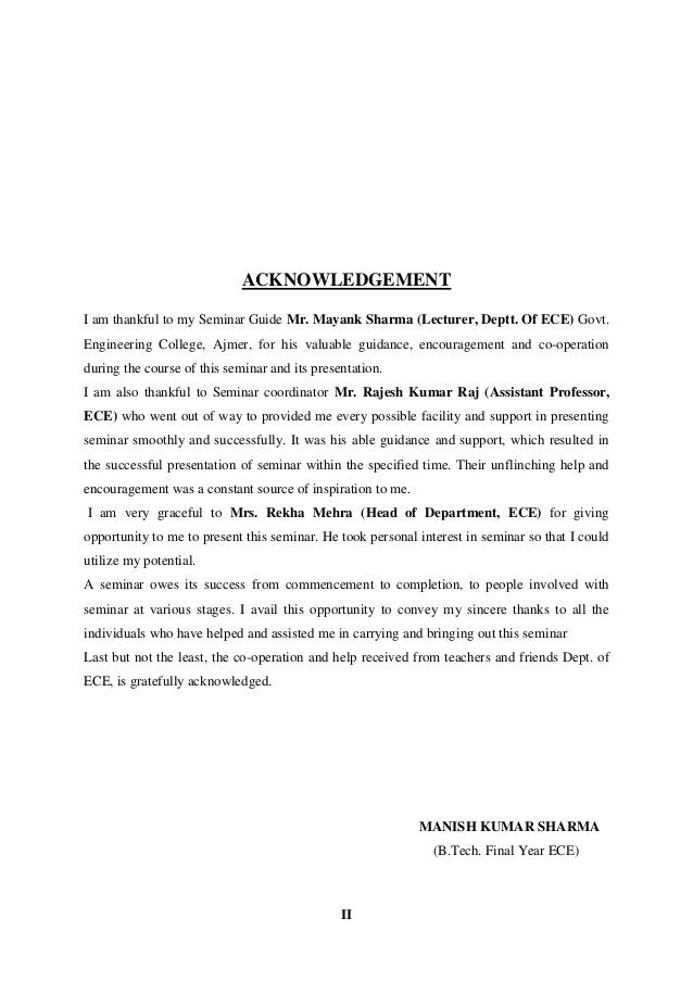 Acknowledgement term paper title page acknowledgements for Phd thesis acknowledgement template