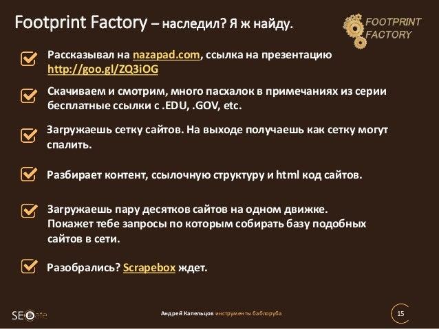 Европейские Прокси Под Индексацию Дорвеев: [WinGate Me