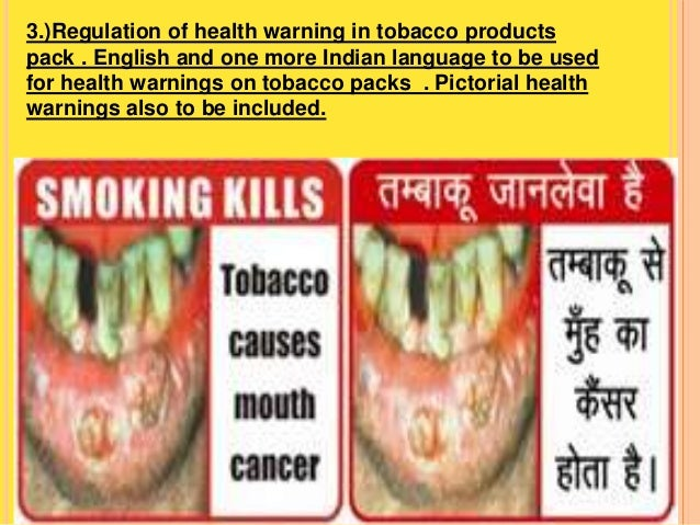 the challenges of regulating the use of tobacco in malaysia As the problems caused by tobacco use mounted, governments came under   philip morris has actively supported the regulation of tobacco in the united states   and correlates of roll-your-own smoking in thailand and malaysia: results of.