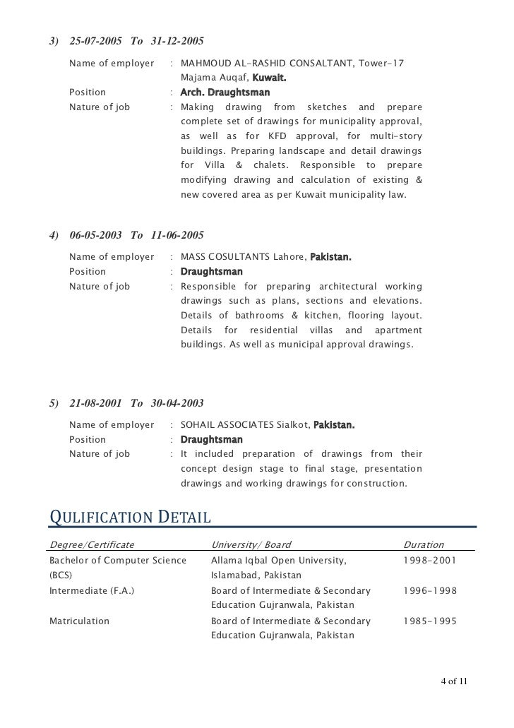 cad technician resume