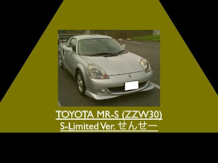 TOYOTA MR-S (ZZW30)  S-Limited Ver.