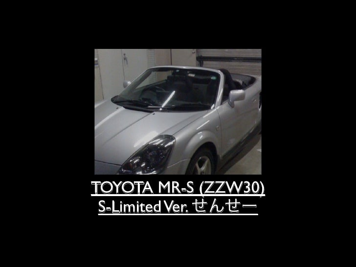 TOYOTA MR-S (ZZW30)  S-Limited Ver.