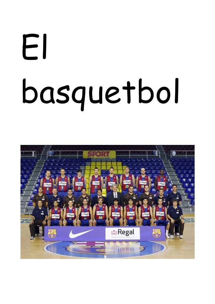 El basquet