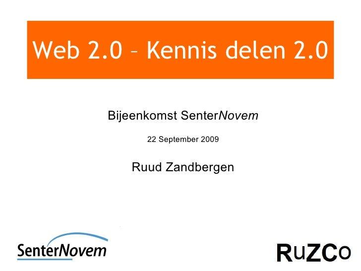Web 2.0 – Kennis delen 2.0