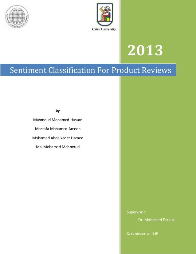 Sentiment classification for product reviews (documentation)