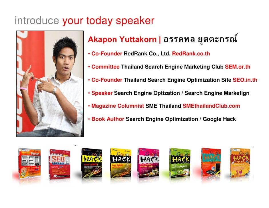 SEO for E-Commerce2009 - TARAD Award by Akapon