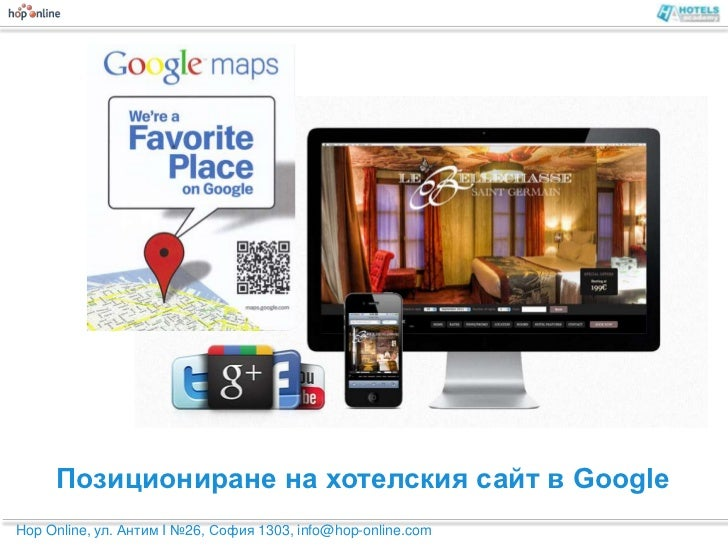 Local SEO Marketing for Hotels