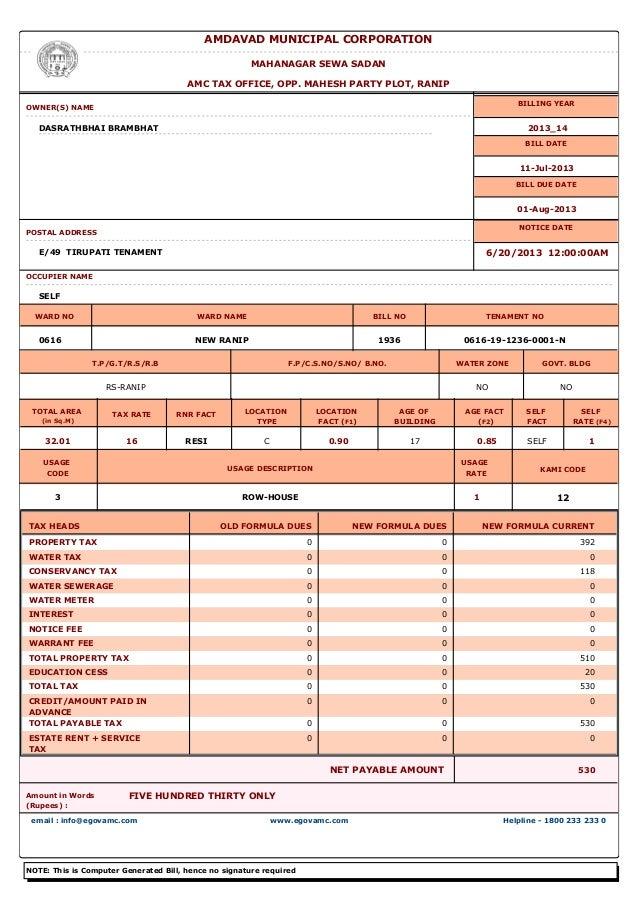 Seo2 india tax-pay-2013-14-tenament no-06161912360001n