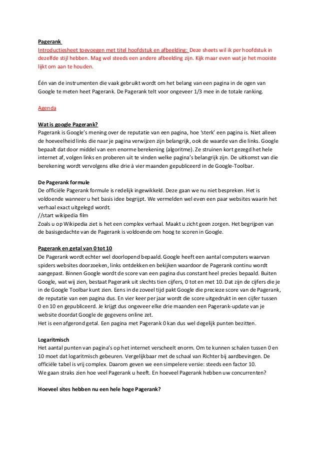 Seo tekst pagerank