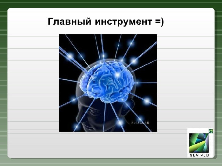 Allsubmitter 7 3 и прокси [Архив] - Форум об интернет-маркетинге