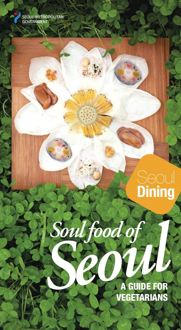 Seoul official dining guide for vegetarians 2014