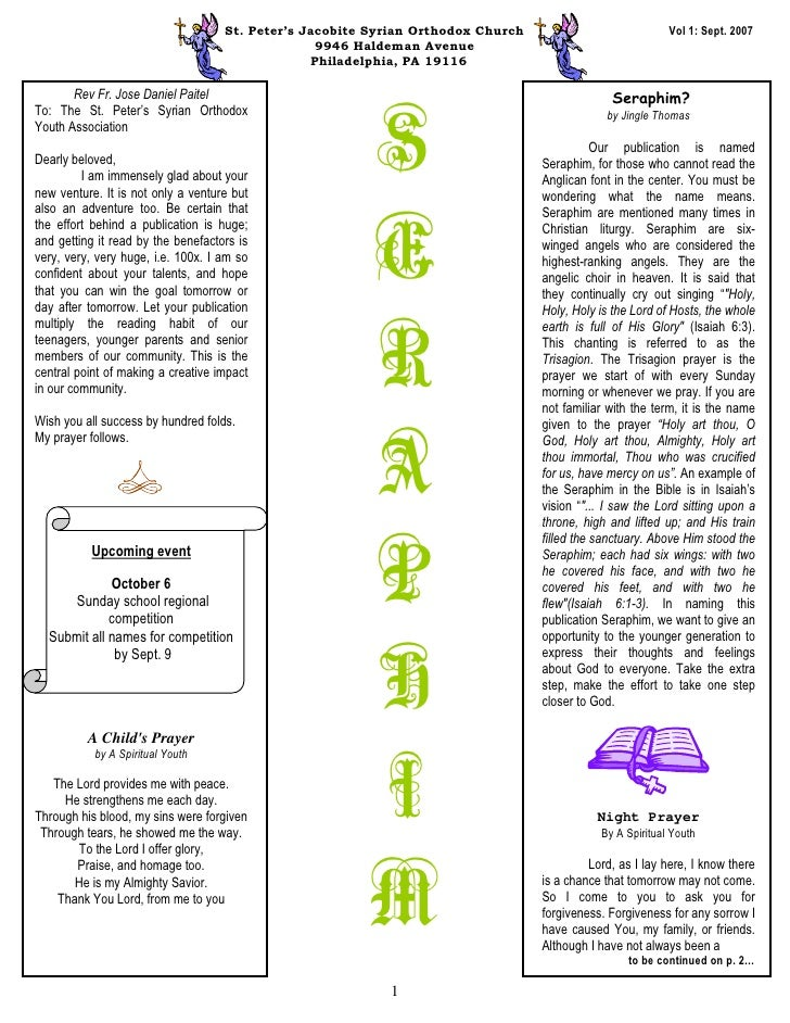 Vol 1: Sept. 2007                                     St. Peter's Jacobite Syrian Orthodox Church                         ...