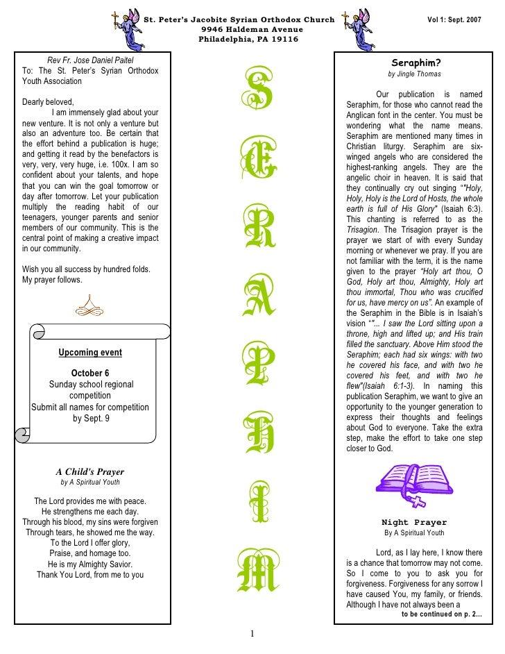 September 2007 - Volume I