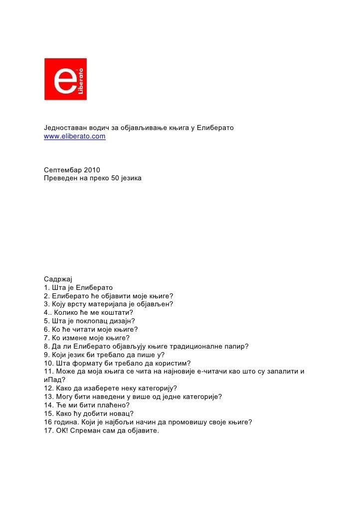 Једноставан водич за објављивање књига у Елиберато www.eliberato.com    Септембар 2010 Преведен на преко 50 језика     Сад...