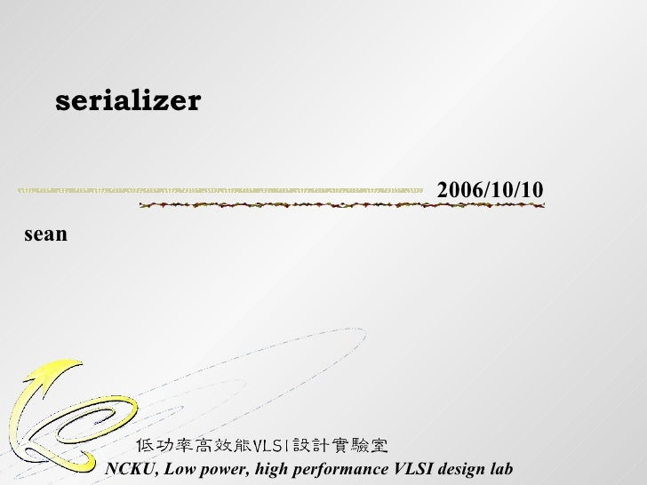 serializer sean 2006/10/10