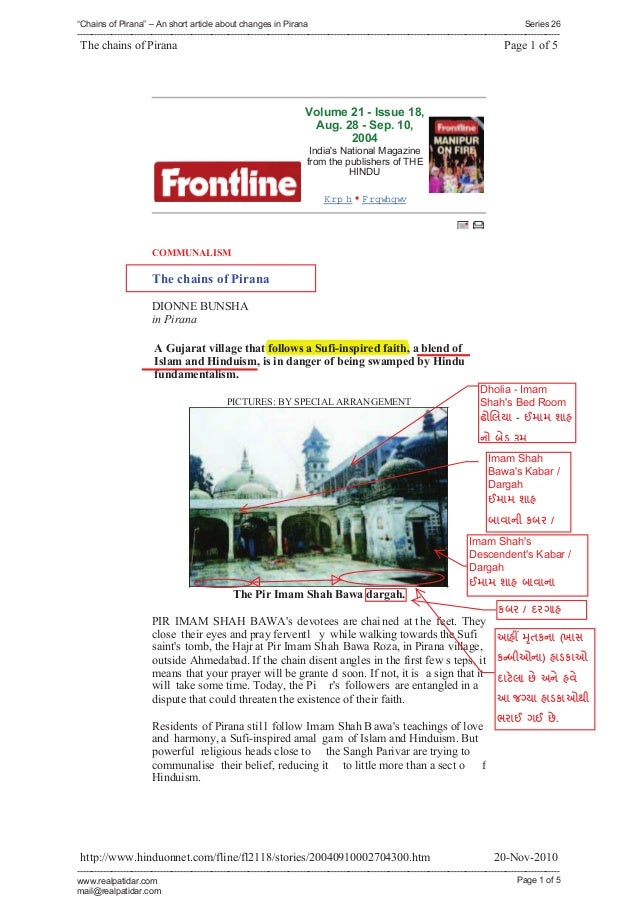 Volume 21 - Issue 18, Aug. 28 - Sep. 10, 2004 India's National Magazine from the publishers of THE HINDU Hom e • Contents ...