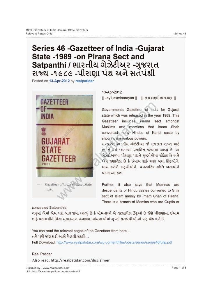 Series 46  Gazetteer of india -Gujarat state -1989