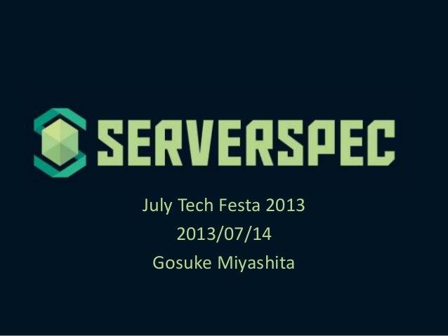 Serverspec at July Tech Festa 2013