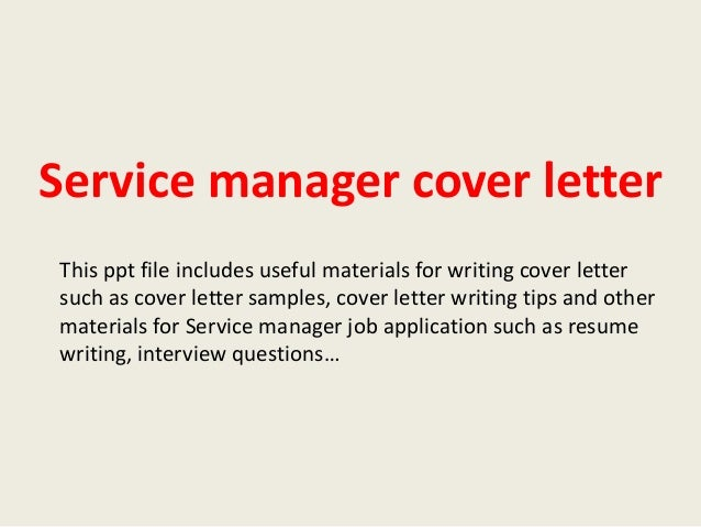 cover letter service manager job
